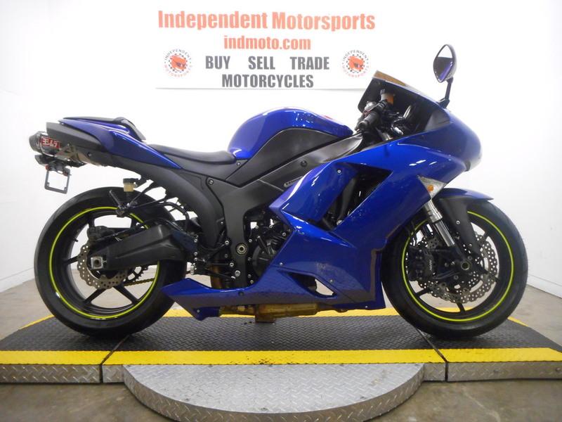 $5,995, 2008 Kawasaki Ninja ZX-6R ZX6R ZX 600R 600